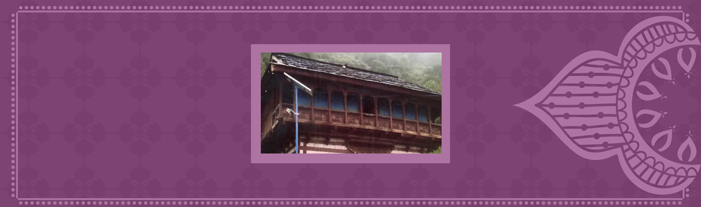 BHALOGU-NAAG