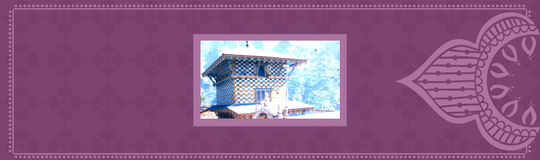 BHALTHI-NARAYAN