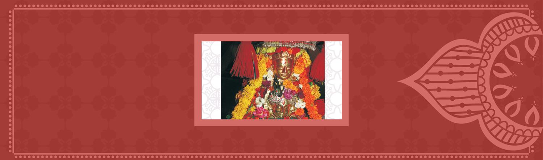 BHARYADU