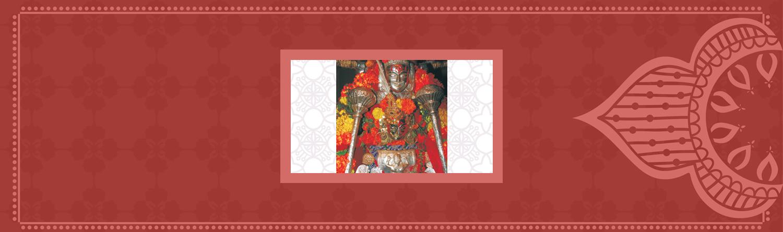 BHUHANI DEV