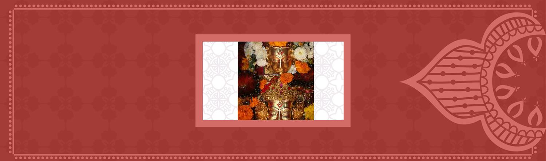 Gada Durga